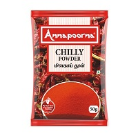 Annapoorna Powder Chilly